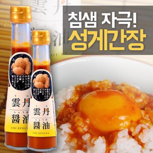 [밥도둑 시리즈] [이소마루] 성게 간장(우니간장) 120ml