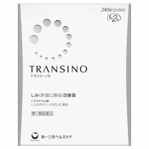 기미없는 빛나는 피부를 위한 [트란시노] 트란시노 II 240정