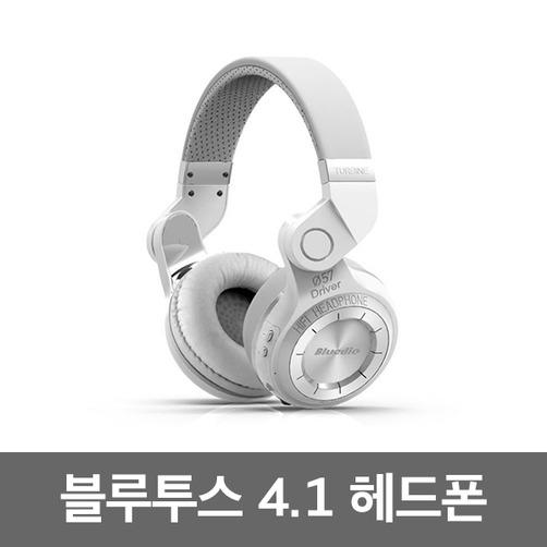 [블루디오]  블루투스 스테레오 헤드폰 T2