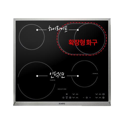 [AEG] 634150 X-B 콤비네이션 전기렌지