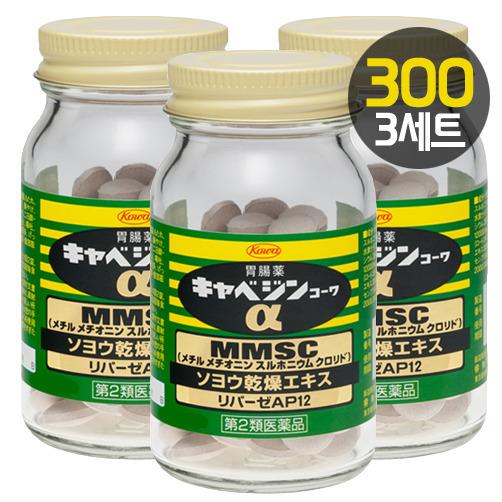 [KOWA] 위기능 강화! 위장약 카베진코와α 300정 3세트[총 900정]