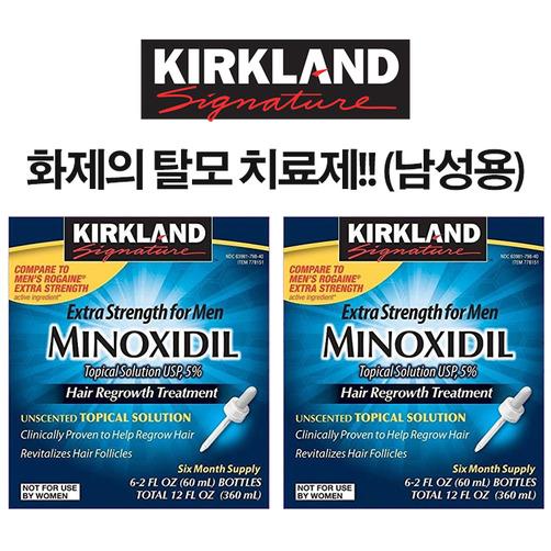 [커클랜드] 남성용 탈모치료제 미녹시딜 5% 2팩세트