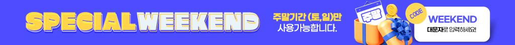 header top banner